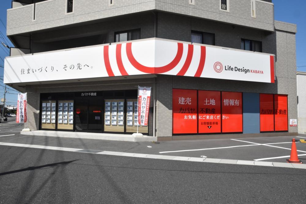 カバヤ不動産 岡山店 イメージ写真