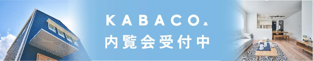 kabaco