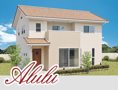 Alulu -アルル-
