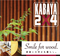 kabaya2x4