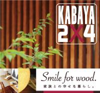 kabaya2x4