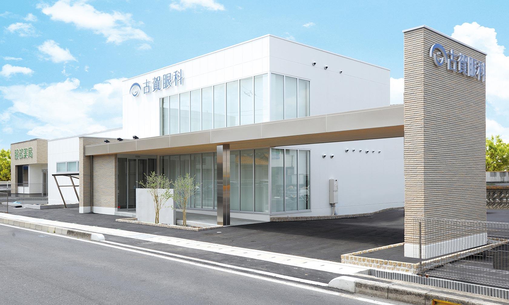 医療施設 Medical Facility